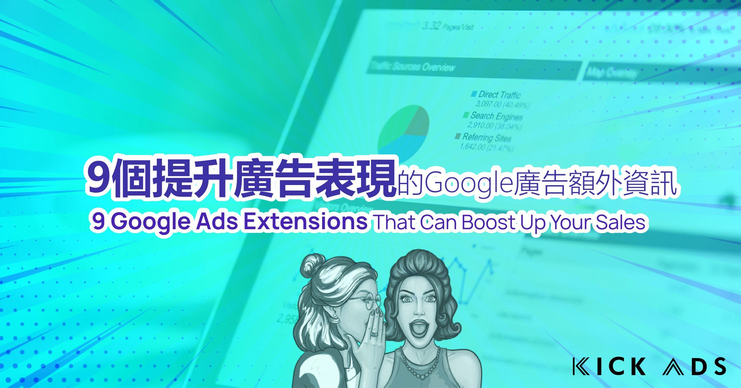 9 GOOGLE ADS EXTENSIONS THAT CAN BOOST UP YOUR SALES