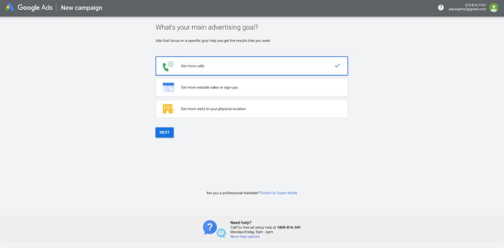 Google Ads Setting Step1_2