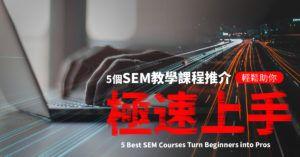 Best_SEM_Courses