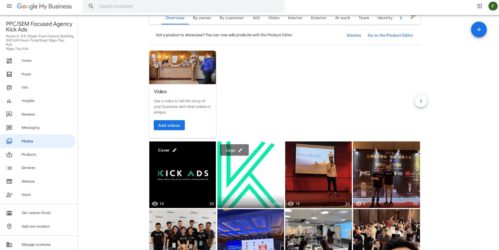 google my business17
